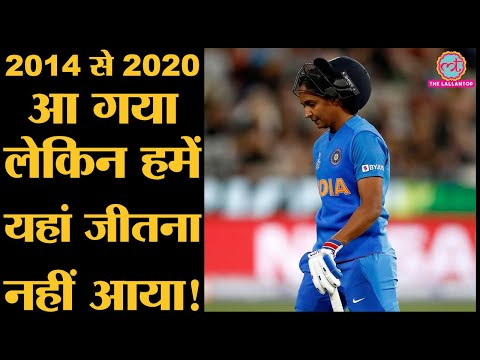INDvsAUS Womens T20 World Cup Final में Team India की 85 रन से हार | INDvsAUS | INDvAUS | Australia