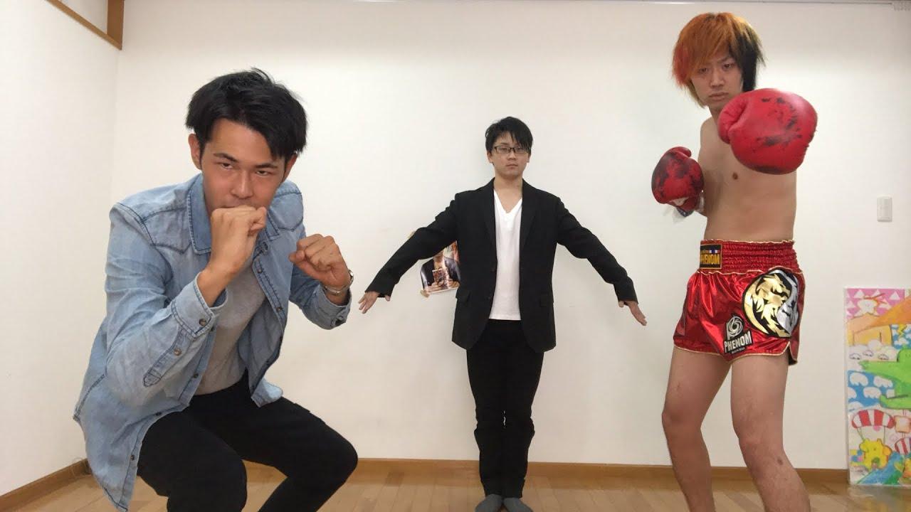 【生放送】てつやvsしばゆーガチボクシング