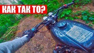 видео: ЛЮТЫЙ Днепр МТ - мотоцикл ЗАГЛОХ В ЛЕСУ