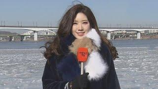 [날씨] 오늘까지 최강한파…낮 체감온도 영하 10도 / 연합뉴스TV (YonhapnewsTV)
