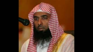 Salah Al Budair: Al Kahf