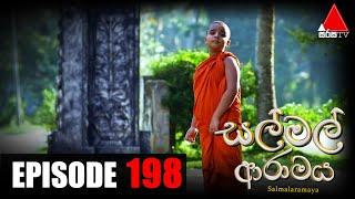 සල් මල් ආරාමය | Sal Mal Aramaya | Episode 198 | Sirasa TV Thumbnail