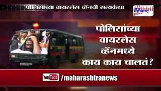 Khabardar: Real story of Police wireless van
