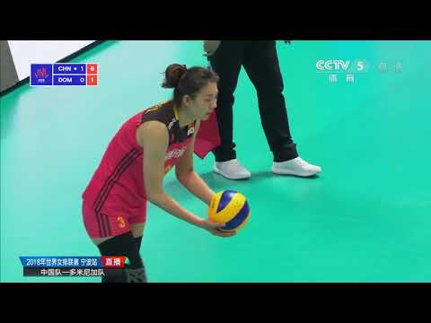 2018 FIVB Volleyball National League (Ningbo) China VS Dominica Republic YUAN Xinyue Highlights