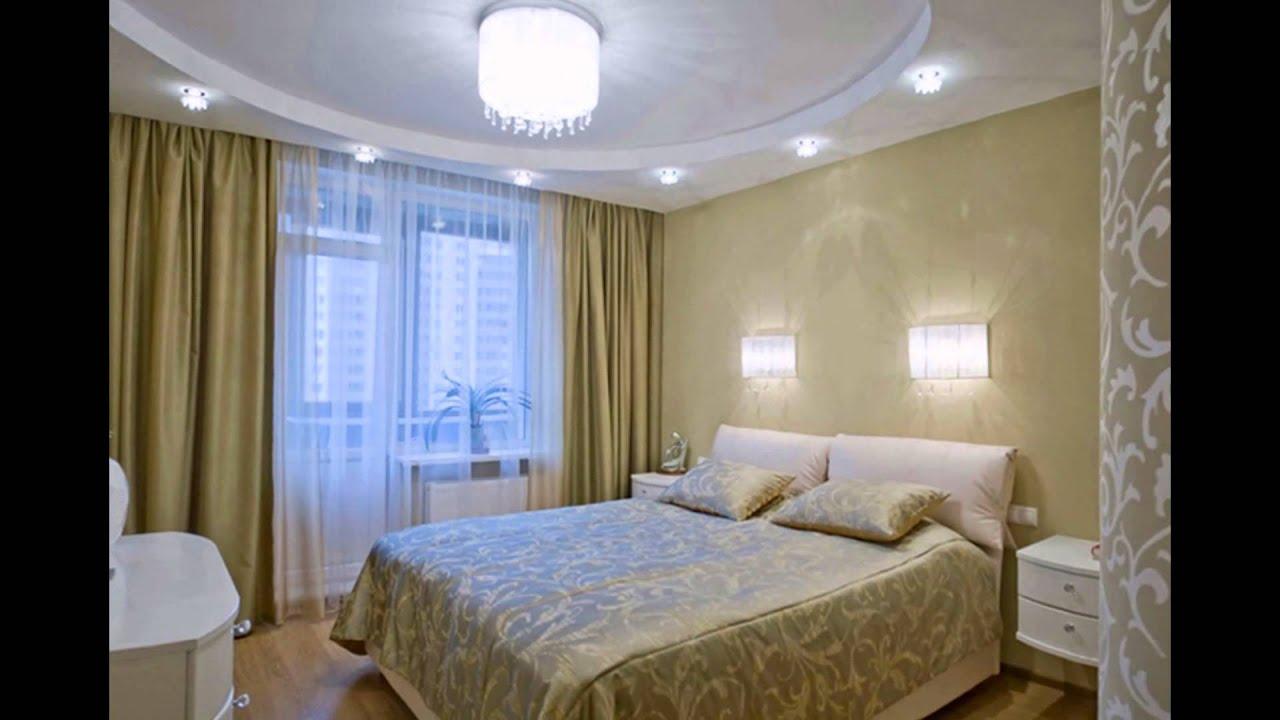 Двухуровневый потолок фото спальня