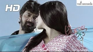 Andala Rakshasi Video Songs - Ne Ninnu Chera Song - Vel Records