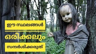 Top 10 more scariest places you should never visit