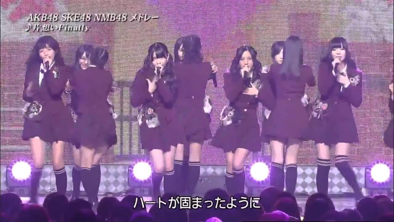 SKE48「片想いFinally」 - YouTu...