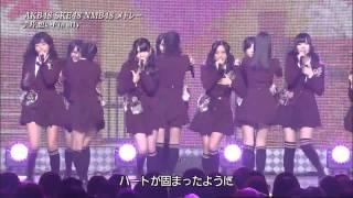 SKE48 - 片想いFinally