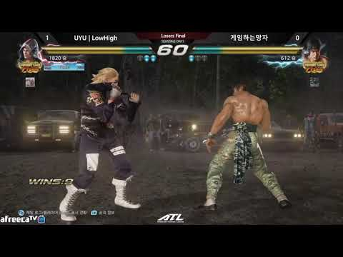 Tekken 7 LowHigh [Steve] vs Nameless King [Law] |