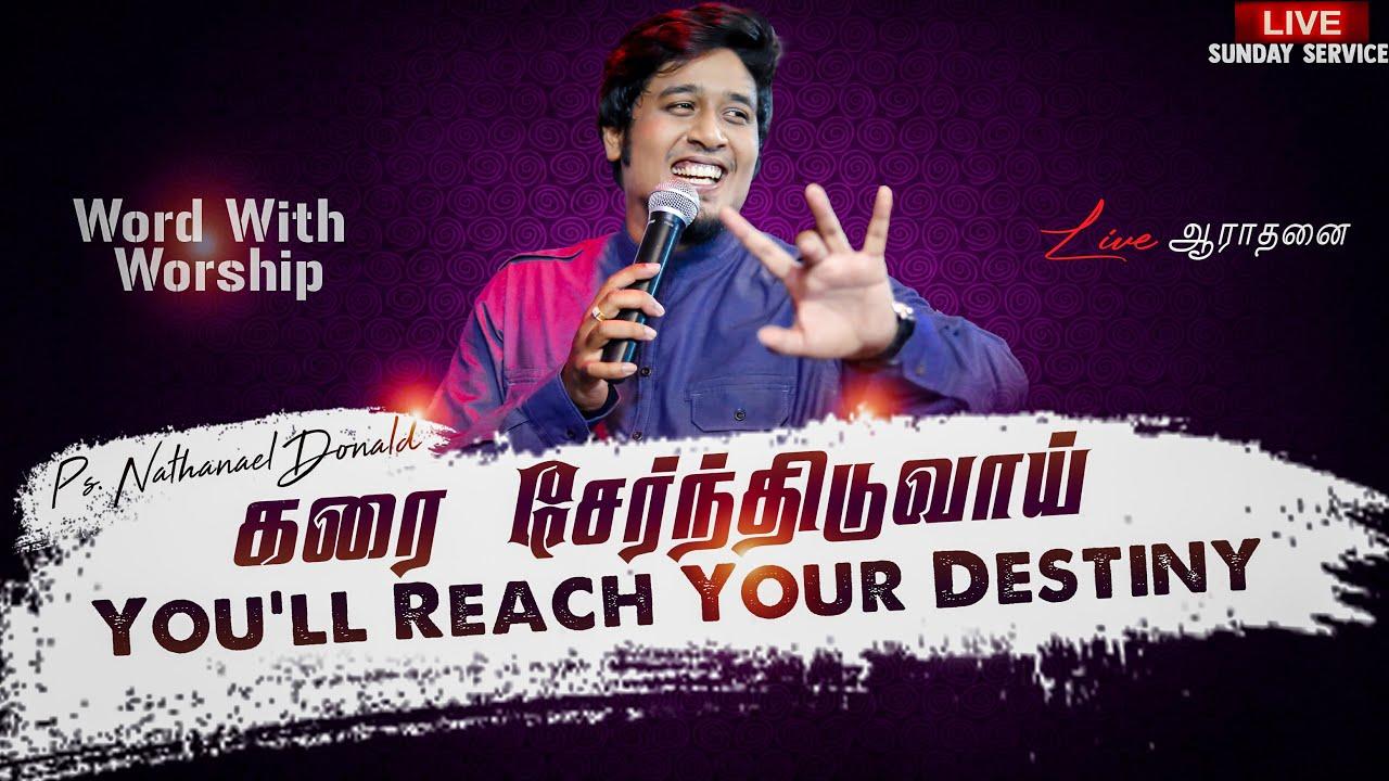 🛑Live Worship  Yen Maganae   Pr-Nathanael Donald   Tamil Christian Worship Song 2020 Fr.SJ.Berchmans