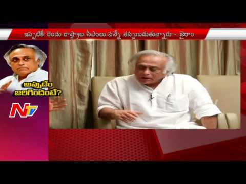 Face To Face With Congress Leader Jairam Ramesh | NTV