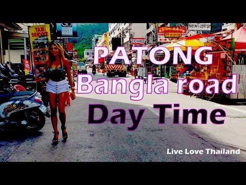 Patong Bangla road at Day time – Phuket Thailand Vlog #livelovethailand