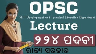 Lecture job vacancy 2018 | OPSC recruitment | 224 posts