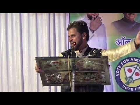 MIM Nandurbar Election Jalsa Wajahat Ali Khan 08-12-2017