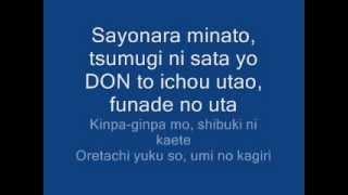 Download Binks no sake-one piece(FULL with lyrics)