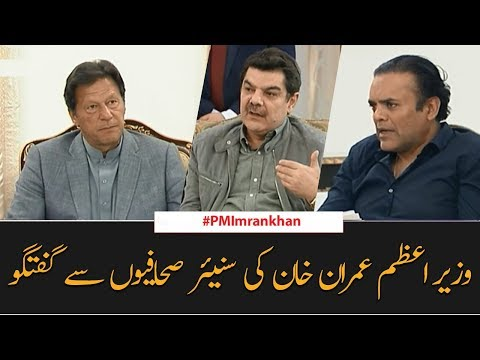 PM Imran Khan Discussion With Senior Journalists | SAMAA TV