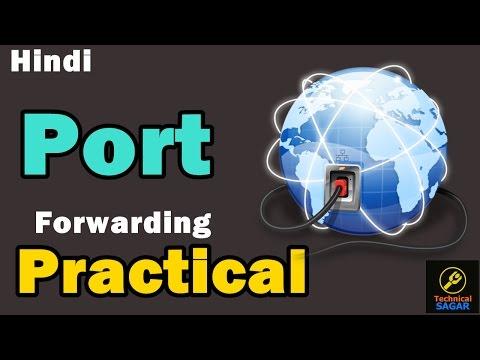 [Hindi] Port Forwarding Practical | How to do Port Forwarding | Easily