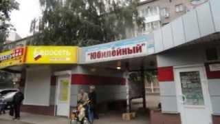 """Уфа, Черниковка   """"Новый дом""""  (С.Осинцев)"""