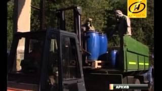 Белорусские пестициды уничтожают в Германии, видео(В ближайшие 15 лет экологи очистят белорусскую землю от полувекового яда. Непригодные пестициды, разлагающи..., 2012-11-02T09:25:02.000Z)