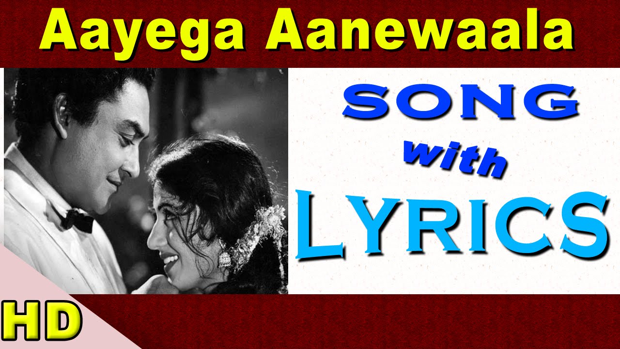 Apna Time Aayega Full Song lyrics - Gully Boy - Ranveer ...