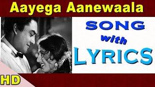 Aayega Aane waala | Song With Lyrics | Lata Mangeshkar | Mahal @ Ashok Kumar & Madhubala