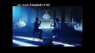 中孝介 森山直太朗 - 花