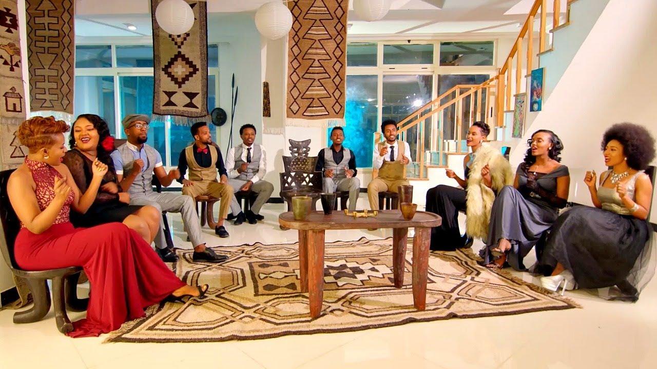 Merewa Choir - Tsigereda ፅጌሬዳ (Amharic)