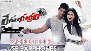 DOWN DOWN DUPPA SONG//🎧BASS BOOSTED SONG 🎧//🎧USE EARPHONES🎧// RACE GURRAM MOVIE