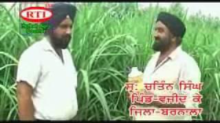 RTI Result Proof  Chiten Singh Vazeed ke