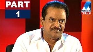 Hariharan In Nerechowe  Part - 1   Old Episode   Manorama News