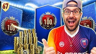 EPIC WALKOUT IN TOP 100 REWARDS! FIFA 18 Ultimate Team Road To Fut Champions #67 RTG