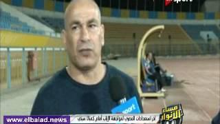 إبراهيم حسن: قادرون على التعويض أمام كمبالا.. فيديو