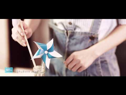 Share the love : March - Summer Pinwheels กังหันลมชมหน้าร้อน