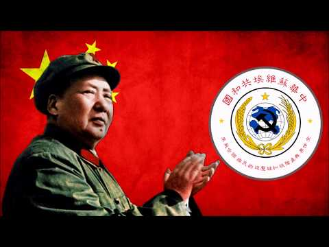 a discussion of the roots of chinese communist Che guevara many of whom chaff under chinese rule riots and unrest have periodically flared up a discussion of the roots of chinese communist in far-flung yusuf dadoo the life story of yusuf dadoo.