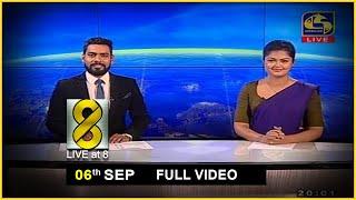 Live at 8 News –  2020.09.06 Thumbnail
