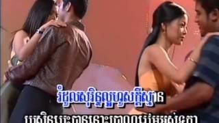 Romdoul Sorin   Rumdoul Sorin   Sous Song Veacha Old Song   Khmer Karaoke   Sous Song Veaja