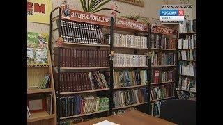 Центральная библиотека Губкинского получит 10 миллионов рублей на благоустройство