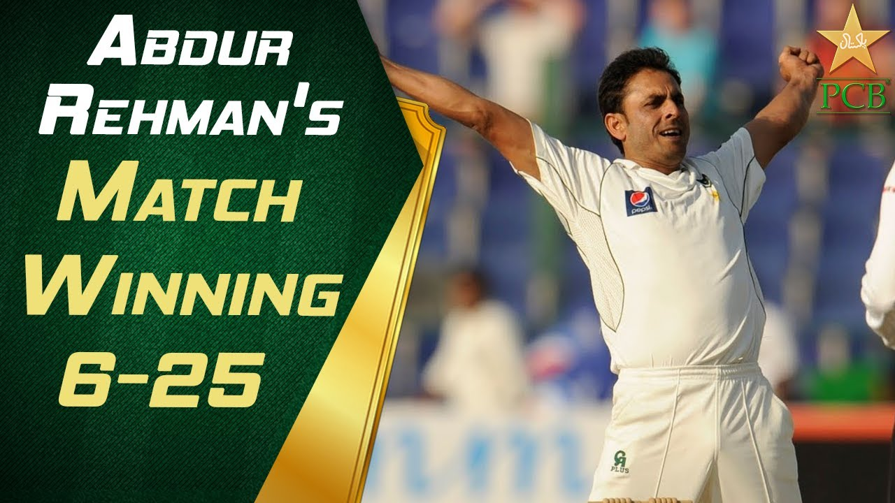 Abdur Rehman's match winning 6-25 | Pakistan vs England 2012 | Abu Dhabi Test