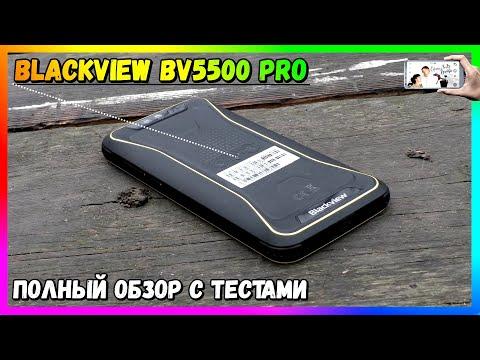 📶 Смартфон Blackview BV5500 Pro — с NFC и IP8 за 89$
