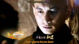 [English Subbed] Bu Bu Jing Xin Official MV (Season Of Waiting)