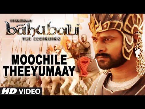 Moochile Theeyumaay Video Song || Baahubali (Tamil) || Prabhas, Rana Daggubati, Anushka, Tamannaah