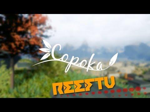 Copoka \\ Indie Sampler