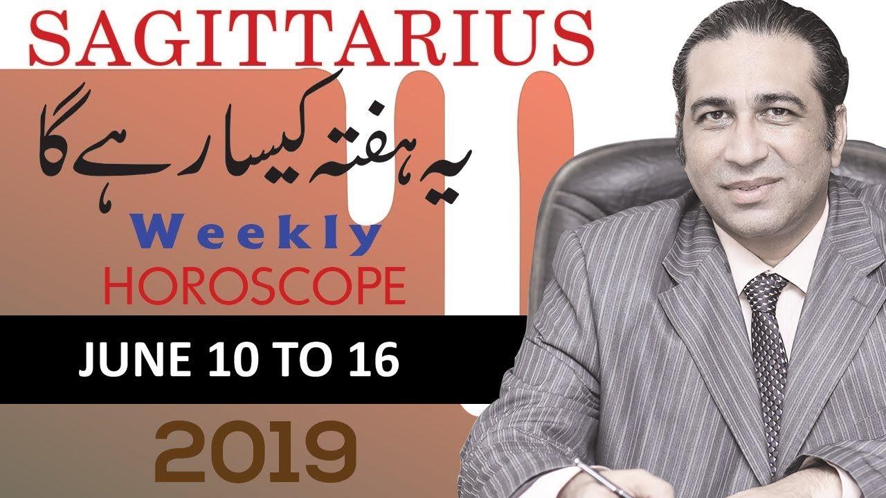 Weekly Horoscope Urdu June 2019 Sagittarius Ye Hafta Kaisa Rahe Ga