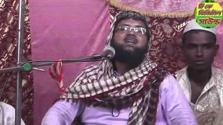 .তওবা কেমন করবেন খোকা মাওলানা আতাউল্লা সাহেব.(Part3) 9836070575. Khoka Moulana Ataullah
