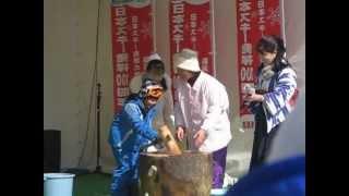 2011レルヒ祭 加藤清史郎くん もちつき.