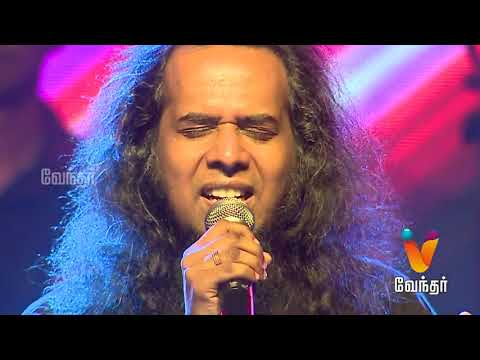 AGAM - Band | Music Contest @ Chennai - Vendhar Tv [31/12/2017]