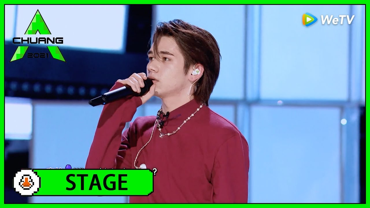 """Download CHUANG 2021 