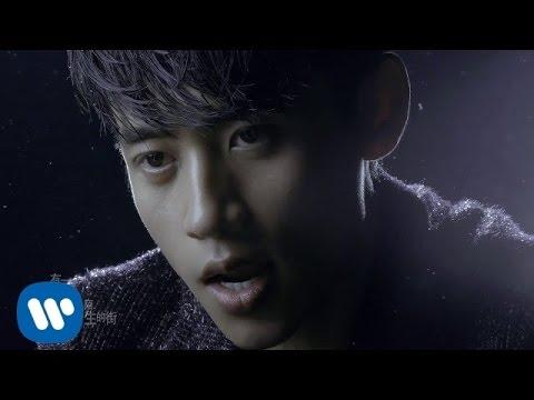 魏晨Vision Wei - Where Went Yesterday (劇情版官方MV)