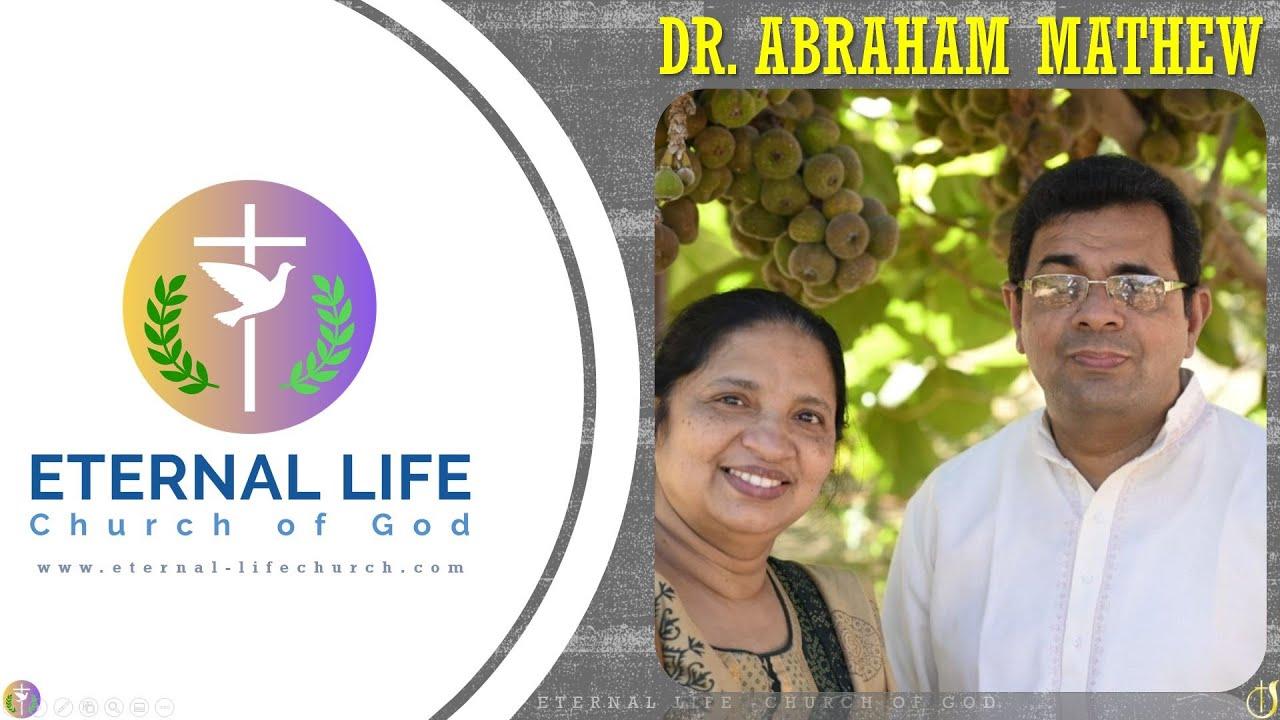 Message by Pr Abraham Mathew - ELCoG 2020 05 24